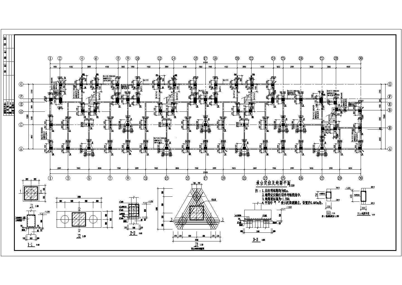 某异形柱多层砌体结构建筑设计住宅图图片3