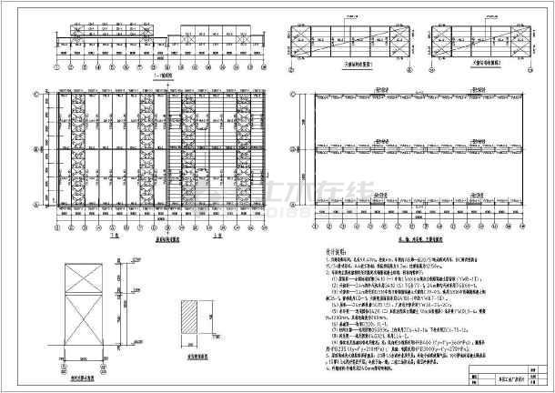 混凝土单层工业厂房设计图-图1