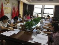 湖南:株洲市装配式建筑新材料产业规划座谈会在金山科技工业园召开