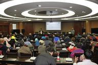 梅州市建筑业协会举办BIM技术讲座
