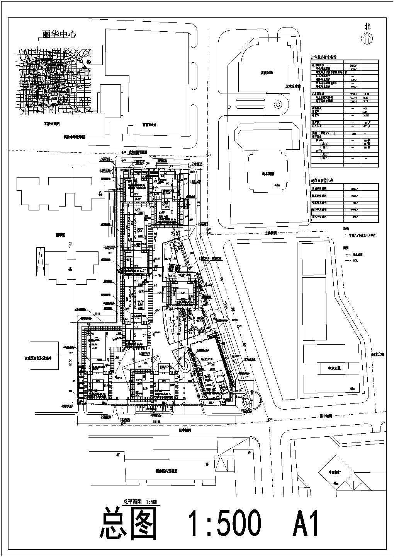 西单大厦设计施工CAD建筑总平面图图片1