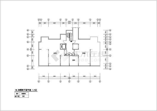 某花园小区规划文本及建筑(楼群组团)方案-图3