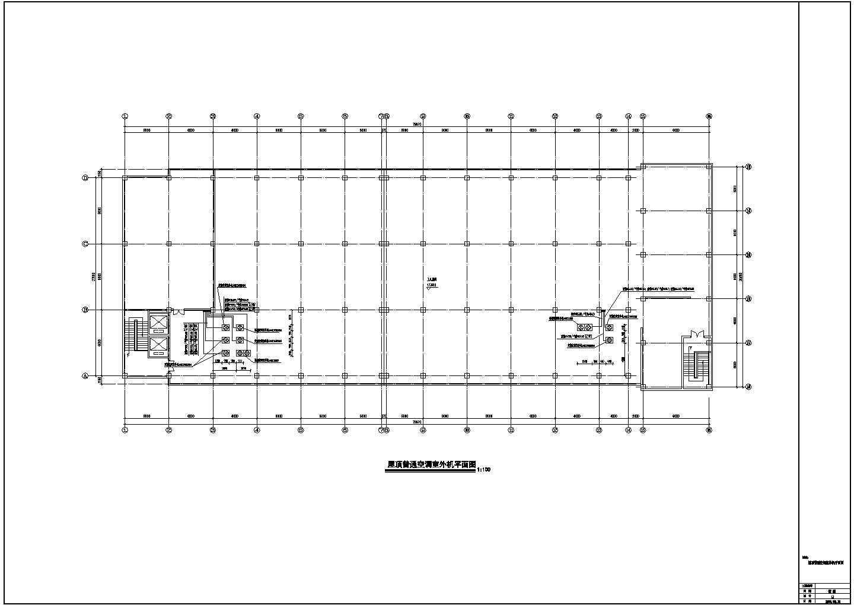 某洁净厂房空调系统cad平面施工图图片2