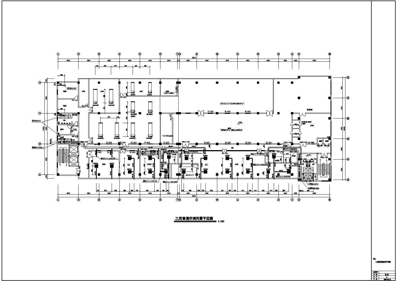 某洁净厂房空调系统cad平面施工图图片3