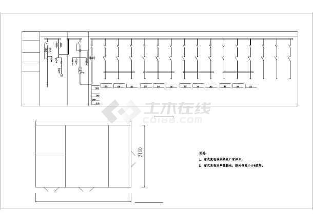 某地某型号低压配电箱电气控制原理图(全套)-图一