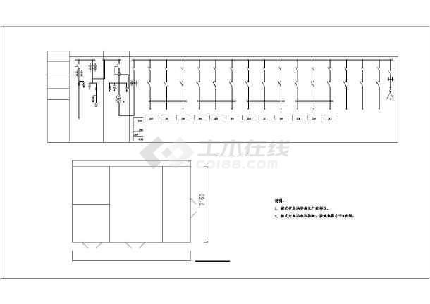 某地低压动态补偿柜电气控制原理图(全套)-图一