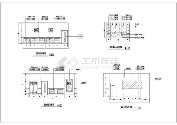 某地备用电源受电的电气控制原理图(全套)-图二