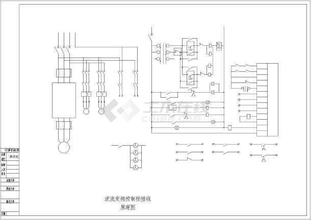 某地区多种变频CAD电气控制原理图-图一
