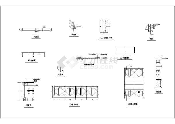 某地变电公用柜部分电气控制原理图(全套)-图二