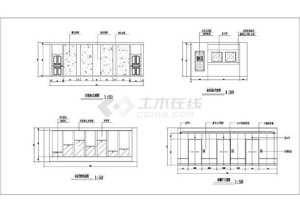 某地低压配电盘电气控制原理图纸(全套)-图二
