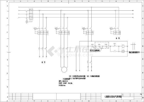 矫直机设备工艺图及电气控制原理图-图二
