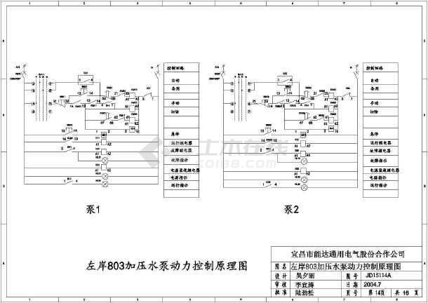 某地区光照水电站水厂系统设计CAD图-图二