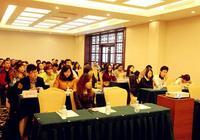 """上海市交通建管中心组织召开2017交通工程""""BIM """"智慧建设交流分享会"""