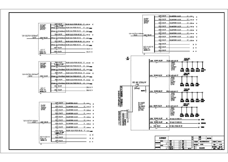 电缆绝缘穿刺线夹应用CAD设计图纸图片1