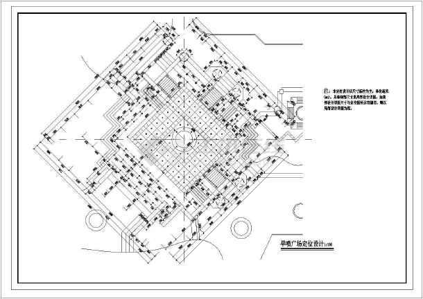 某地小广场园林景观施工图1(共计4张)-图一