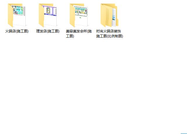 【2017实惠】16套商业装修设计施工图(各类商业建筑装修)图片3