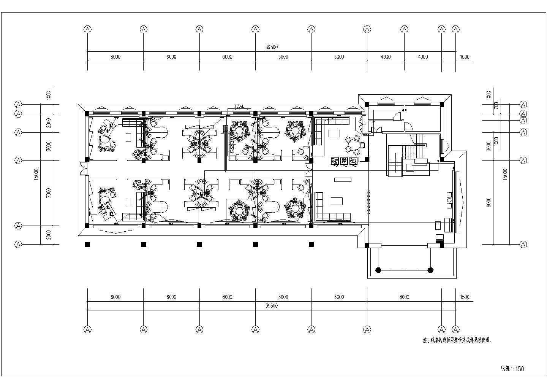 一套详细实用的三层办公楼电气施工图图片2