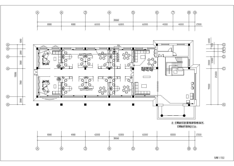 一套详细实用的三层办公楼电气施工图图片3