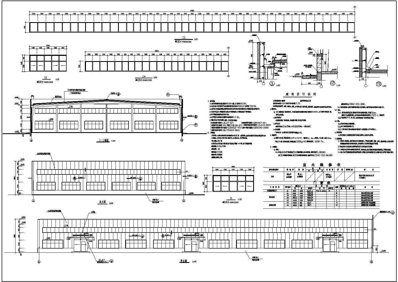某单层钢结构工业厂房设计施工CAD建筑图图片3