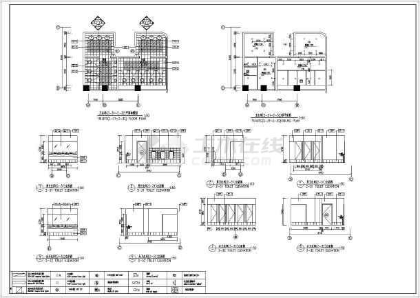 某地区小区卫生间建筑装修cad大样图-图3