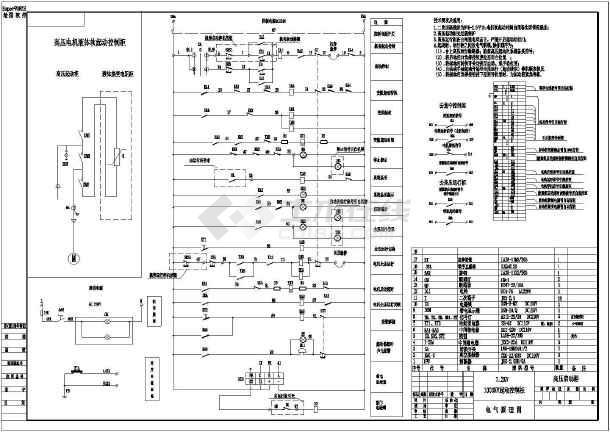 某高压软器柜电气控制原理图(标注详细)-图二
