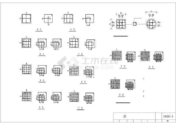 常用结构构造详细CAD图纸(全套)-图一