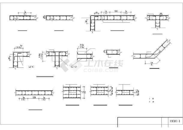 常用结构构造详细CAD图纸(全套)-图1