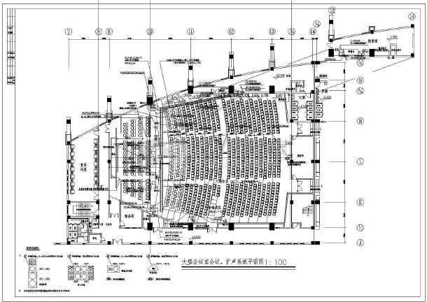 某地区市政府综合布线系统施工图(全套)-图一