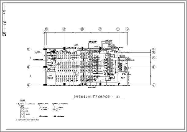 某地区市政府综合布线系统施工图(全套)-图二