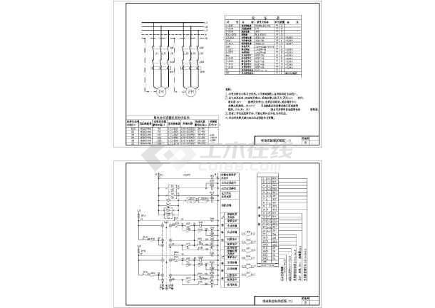喷淋泵一用一备电气控制原理设计图-图一