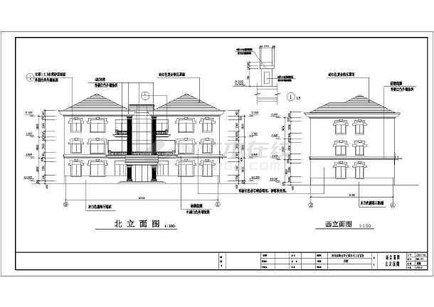 北方某地区豪华别墅建筑施工图(含设计总说明)-图2