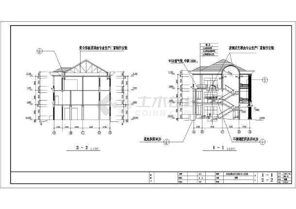 北方某地区豪华别墅建筑施工图(含设计总说明)-图3