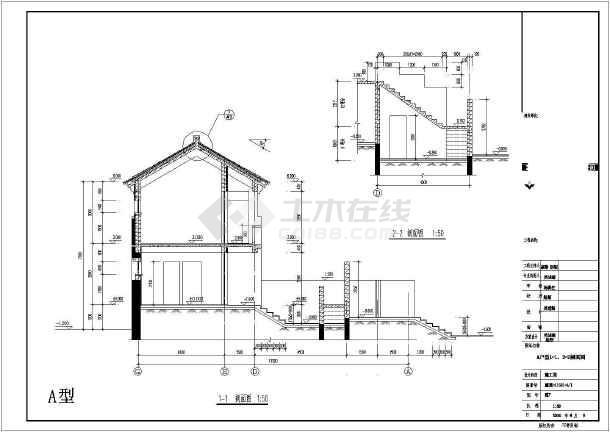 点击查看某地区别墅户型图设计施工CAD图纸第1张大图