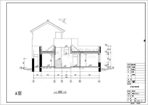 某地区别墅户型图设计施工CAD图纸-图1