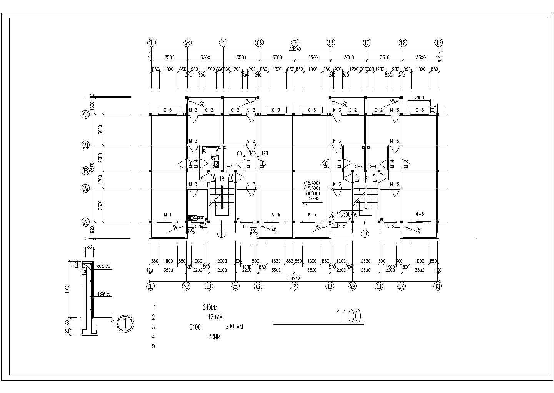 长40米 宽10.5米 六层安置楼二单元1968平米对称户型住宅楼图纸图片3