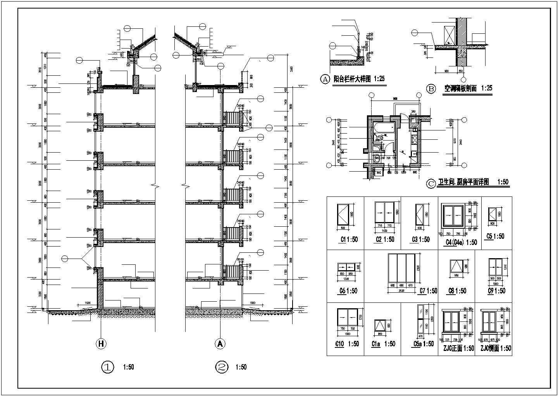 某地高新区居住区31栋住宅楼图纸图片1