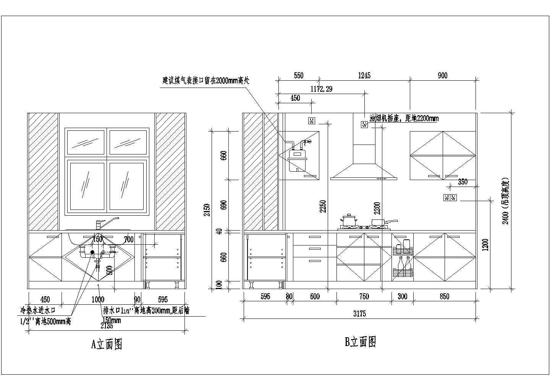 整体厨房室内装修设计方案cad施工图详细图片1
