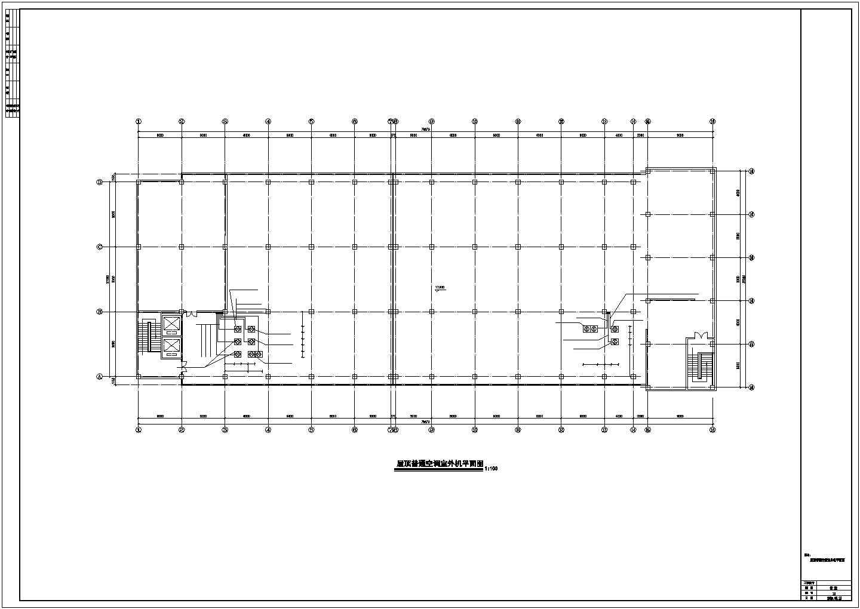 洁净厂房空调系统cad平面设计布置施工图图片1
