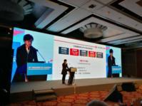 深圳市建筑工务署应邀出席2017建筑信息模型(BIM)