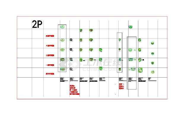 别墅经典户型图(非常全面)-图1