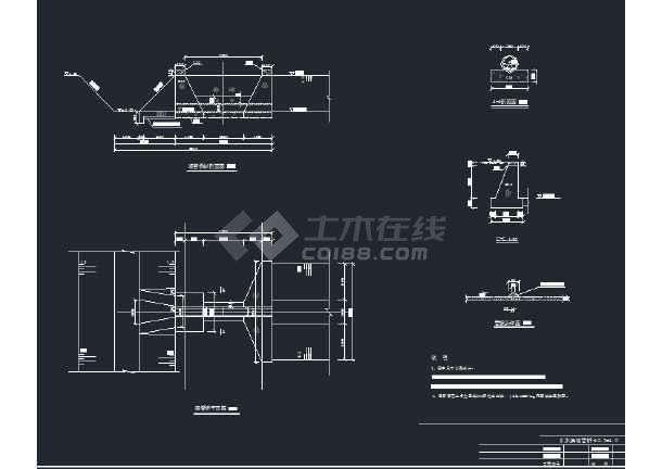 农田水利单体图、桥、涵、渡槽、渠道施工图-图1