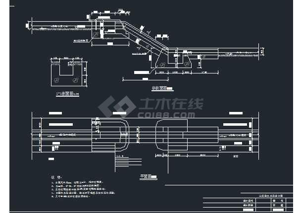 农田水利单体图、桥、涵、渡槽、渠道施工图-图2