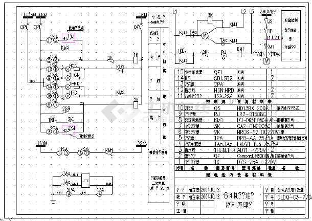 某地6#机专用盘电气控制原理图纸-图一