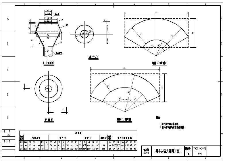 给水排水管道、管件、设备的布置图图片1