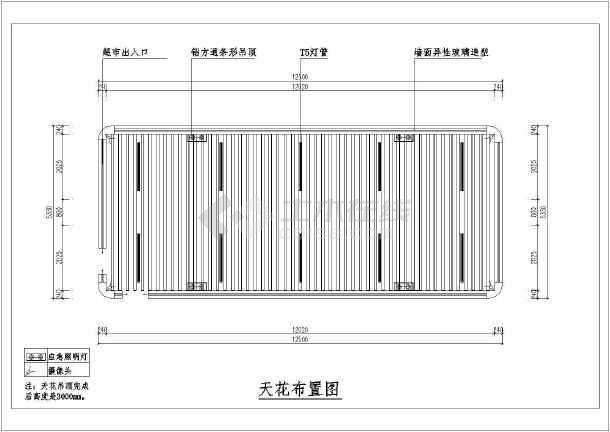 便利店(加入无人收货)商铺施工方案-图3