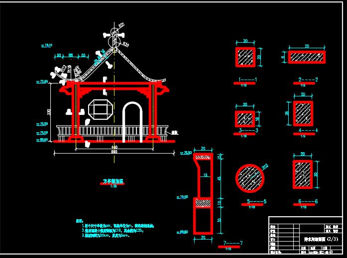 某水利工程大型泵站水闸CAD施工图图片1