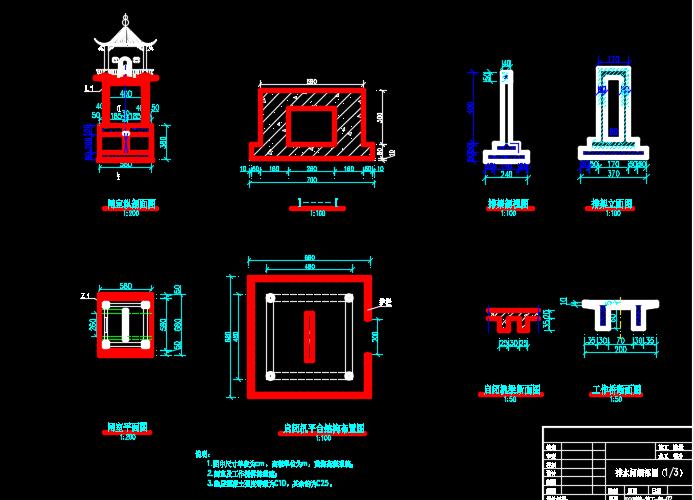 某水利工程大型泵站水闸CAD施工图图片2