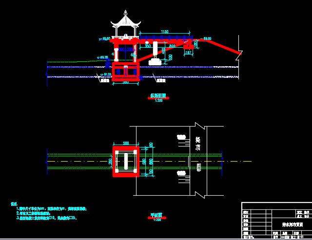 某水利工程大型泵站水闸CAD施工图图片3