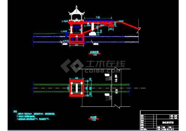 某水利工程大型泵站水闸CAD施工图-图2