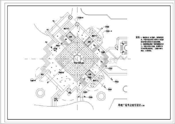点击查看某地万欢别墅建筑设计方案图纸(全套)第1张大图